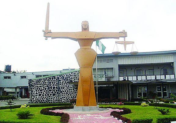 رئیس دادگاه عالی نیجریه به اتهام فساد مالی بازداشت شد