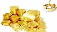 پرداخت مهریه مشمول مالیات سکه نیست