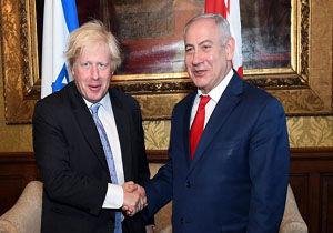 گاف بزرگ نتانیاهو سوژه خنده وزرایش شد