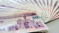 مرحله دوم کمک معیشتی دولت برای ۲۰ میلیون نفر دیگر واریز شد/ مرحله آخر 2 آذر پرداخت می شود