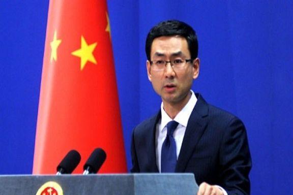 چین: : قلدری یکجانبه آمریکا به توموری وخیم تبدیل شده است