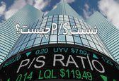 نسبت P/S چیست و به چه کاری میآید؟