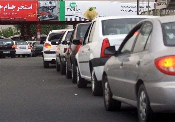 بنزین تک نرخی باقی می ماند/مخالفت مجلس با طرح چند نرخی شدن سوخت