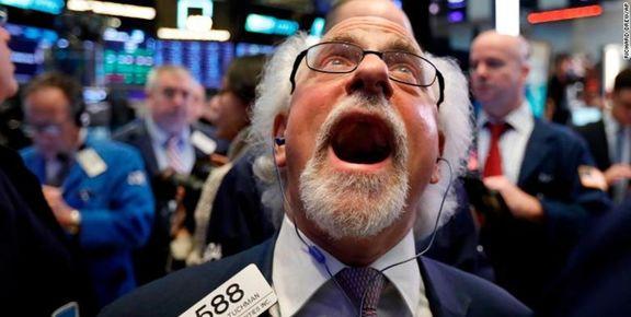 بانک مرکزی آمریکا نمی تواند مشکل ترازنامه خود را حل کند