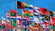 کم ترین و بیشترین سود سپرده های بانکی در کشورهای جهان