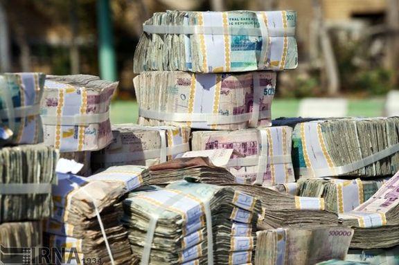 بانک مرکزی از افزایش حجم نقدینگی در کشور خبر داد