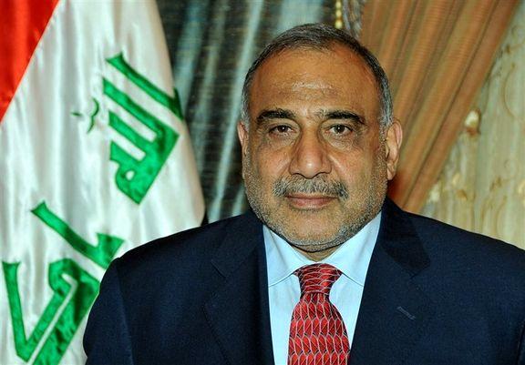 عبدالمهدی درباره تشکیل دولت جدید بیانیهای صادر کرد