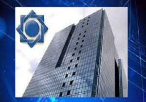 بانک مرکزی برترین دستگاه اجرایی کشور شد