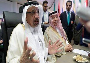 پیامدهای خروج احتمالی عربستان از اوپک
