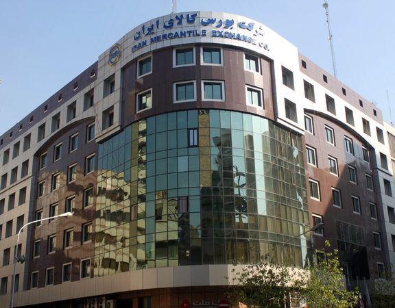 پذیرش محصولات 5 شرکت در بازار اصلی بورس کالای ایران