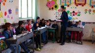 درآمد مالیات آستان قدس رضوی در اختیار وزارت آموزش و پرورش قرار میگیرد