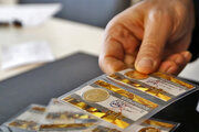 قیمت سکه به 8 میلیون و 215 هزار تومان رسید