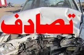 آمار حوادث رانندگی در روز گذشته