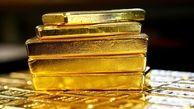 انس جهانی طلا به 1917 دلار رسید