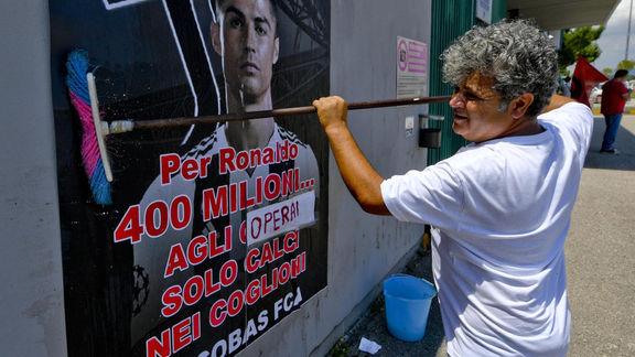 کارگران شرکت خودروسازی فیات علیه انتقال رونالدو به یوونتوس اعتصاب خواهند کرد