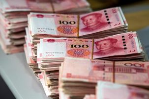 سرمایهگذاری در داراییهای ثابت چین در سال 2019 به 195 میلیارد دلار رسید