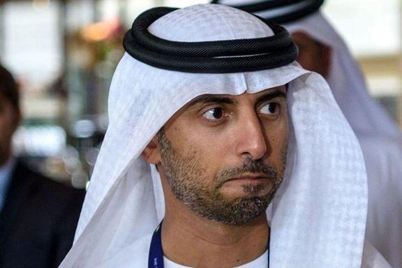 امارات از قبول کامل شرایط اوپک پلاس خبر داد