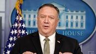 پمپئو از تصمیم آمریکا برای بازگشایی سفارت ونزوئلا به زودی خبر داد