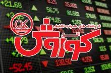 درآمد افق نزدیک به 2 هزار میلیارد افزایش یافت
