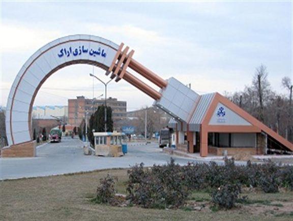 افزایش 54 درصدی درآمد فاراک در شش ماه