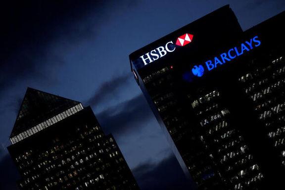 بانک های انگلیس با مخالفت وام 22 میلیارد دلاری مواجه شدند