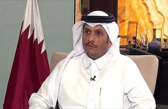 وزیر امور خارجه قطر: به گروه میانجی های ایران و آمریکا می پیوندیم / عربستان در منطقه در حال اخاذی و فشار اقتصادی به کشورهاست