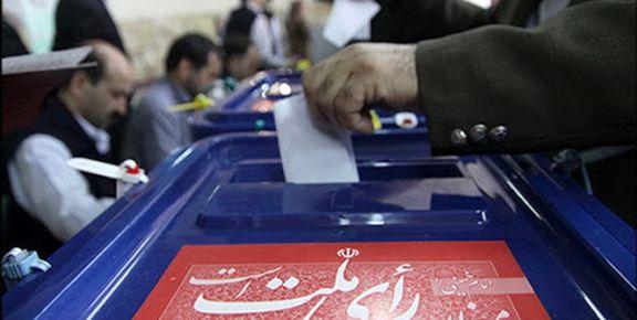 جدول زمان قرعه کشی تبلیغات 16 نامزد انتخابات خبرگان رهبری اعلام شد