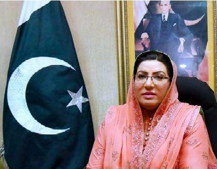 پاکستان: از موضع سازمان ملل درباره کشمیر استقبال می کنیم