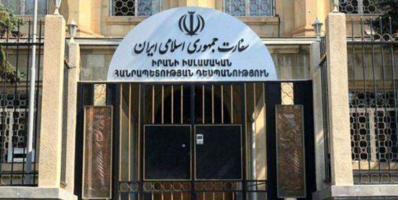 تکذیب شایعه بازداشت ۱۶۰ نظامی ارمنستان در ایران