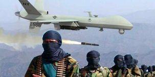 حمله هوایی ارتش آمریکا علیه مواضع تروریستهای «الشباب» در سومالی