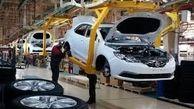 ناتوانی خودروسازان در عرضه بیش از 10 هزار دستگاه خودرو به بازار تا پایان تابستان 1400