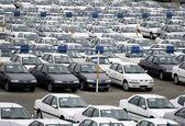 سهام دولت در سایپا و ایران خودرو به زودی واگذار می شود / صنعت خودروسازی کشور در آستانه یک تحول بزرگ