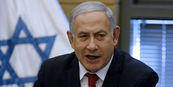 نتانیاهو: ایران یک چالش امنیتی بزرگ است