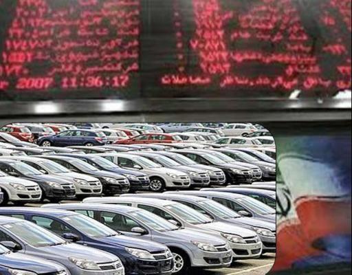 گروه خودرو بیشترین ارزش معاملات بازار را کسب کرد