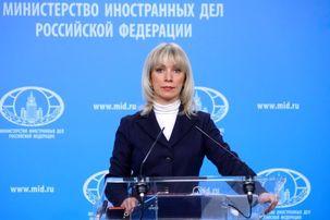 ماریا زاخارووا: اقدامات آمریکا نمی تواند منجر به تقویت صلح در منطقه شود