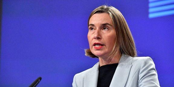 تلاش اتحادیه اروپا برای افزایش حضور در غرب آسیا و خلیج فارس