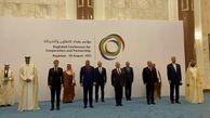 ایران در اجلاس بغداد؛ از گفتگوی منطقه ای حمایت می کنیم