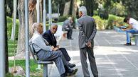 رد پیشنهاد اصلاح شرایط بازنشستگی در مجلس