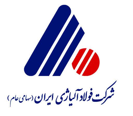 افزایش سرمایه فولاژ توسط حسابرس تایید شد