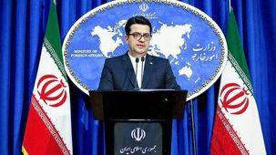 سخنگوی وزارت خارجه  اتهامات واهی مسئولان سعودی را رد کرد