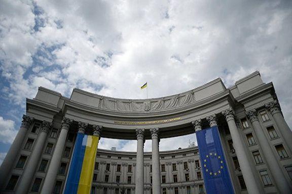 اعتراض اوکراین نسبت به دستگیری ملوانان کِشتی نظامی در روسیه