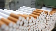 کاهش ۳۶ درصدی قاچاق سیگار در سال گذشته