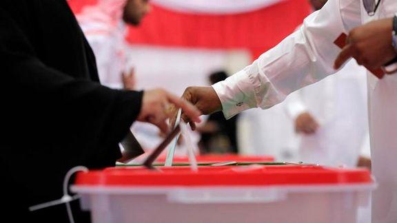 کابینه بحرین استعفای خود را به پادشاه تحویل داد