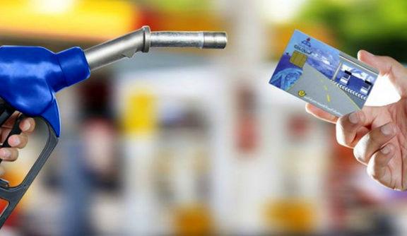 بنزین اضافی مرداد برای رانندگان تا 15 شهریور واریز میشود