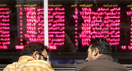 بازار سهام در دست عرضه کنندگان