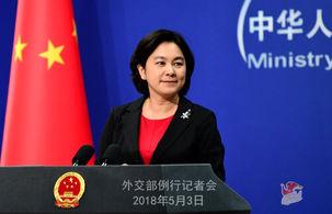 توئیت وزارت خارجه چین خطاب به آمریکا: نمی توانم نفس بکشم!