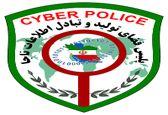 هشدارهای پلیس فتا به خریداران اینترنتی