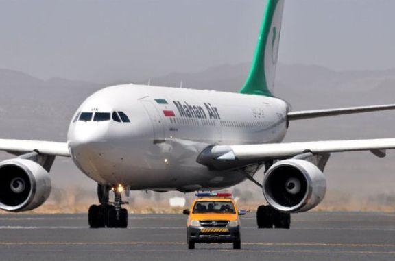 دانشجویان ایرانی مقیم چین وارد تهران شدند