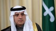 عادل الجبیر: به خدا قسم من در عمرم چیزی درباره شخصی به نام إیاد البغدادی نشنیدهام