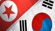 واکنش کرهجنوبی به آزمایش موشکی جدید کرهشمالی